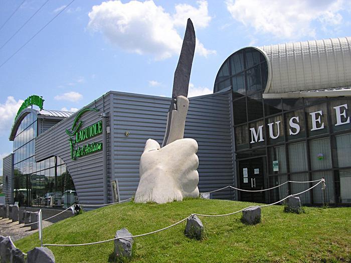 Le musée du couteau de Laguiole - Aubrac - Aveyron
